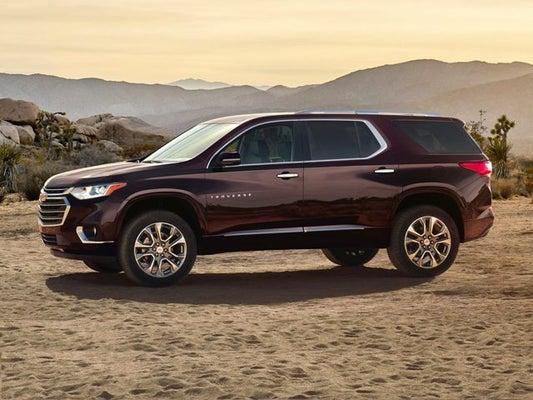2020 Chevrolet Traverse Premier Leather